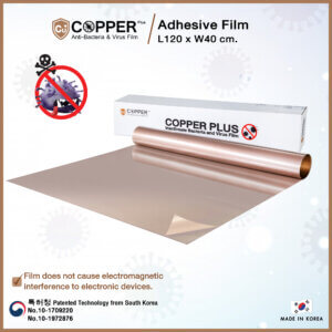 Product on web Adhesive Film