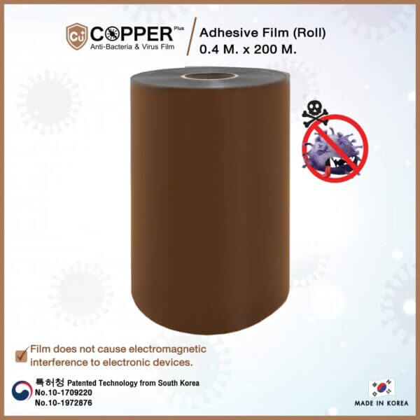 Product on web _ Adhesive Roll