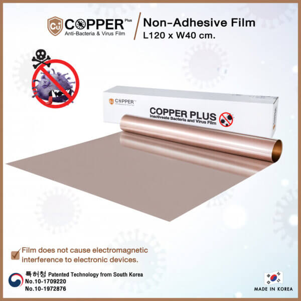 product Non-Adhesive Film