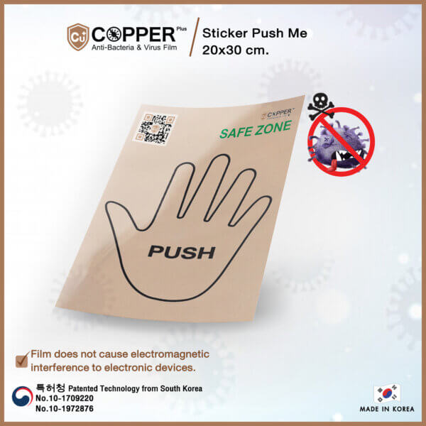 Product on web _ Sticker Push Me