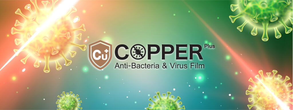 what is COPPPERplusfilm