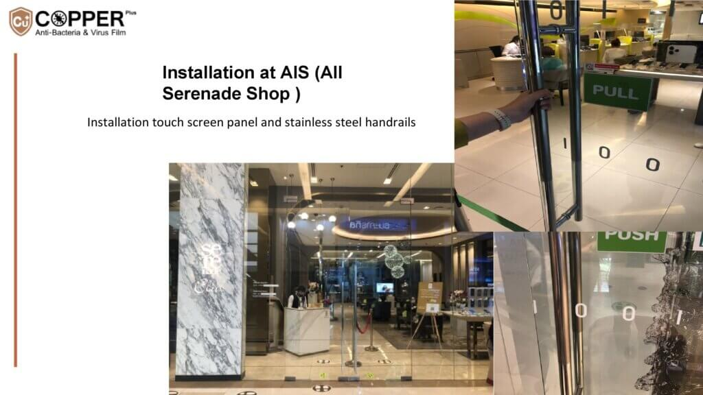 Installation of COPPERplus Film on Shops