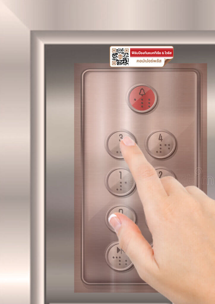 Antimicrobial Copper Plus Film on Elevator